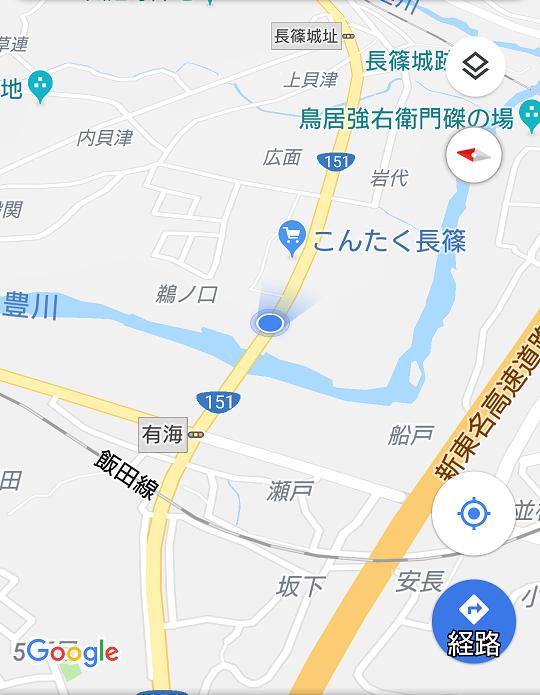 20181117 豊橋から田口まで (9) 10:44:48