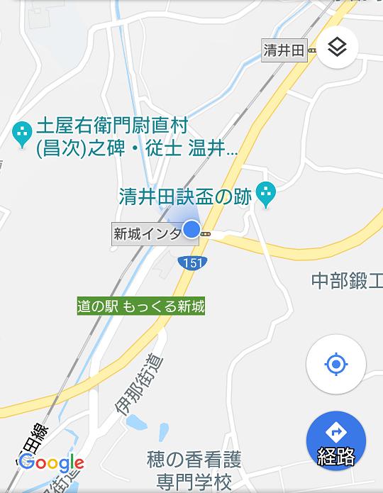 20181117 豊橋から田口まで (8) 10:41:08