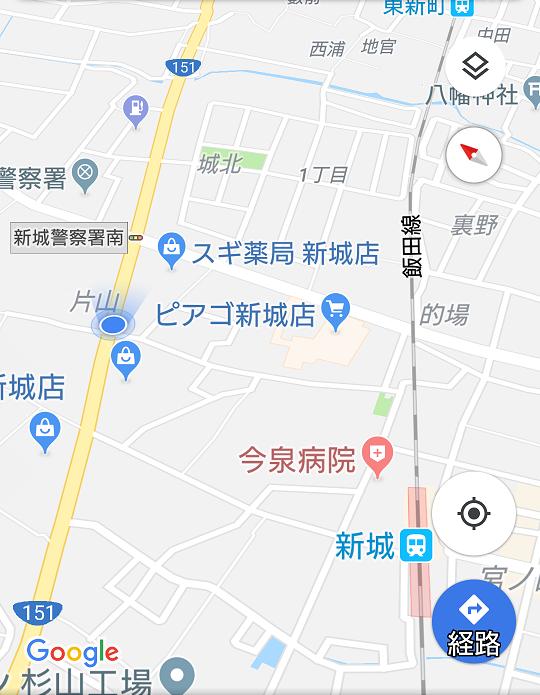 20181117 豊橋から田口まで (6) 10:04:02