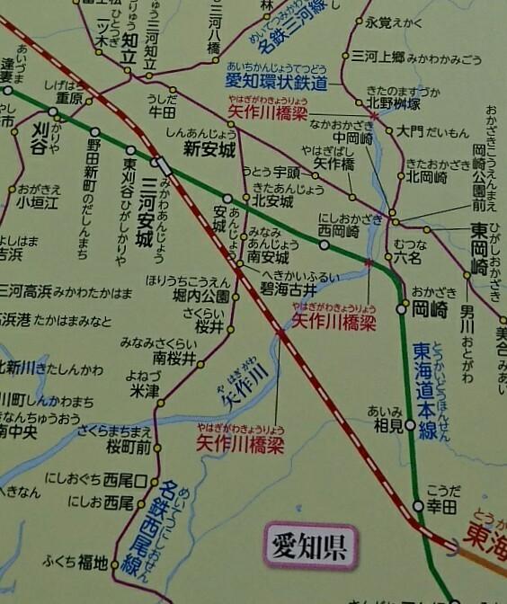 2018.11.20 JTBの鉄道たび地図帳 (2) 564-672