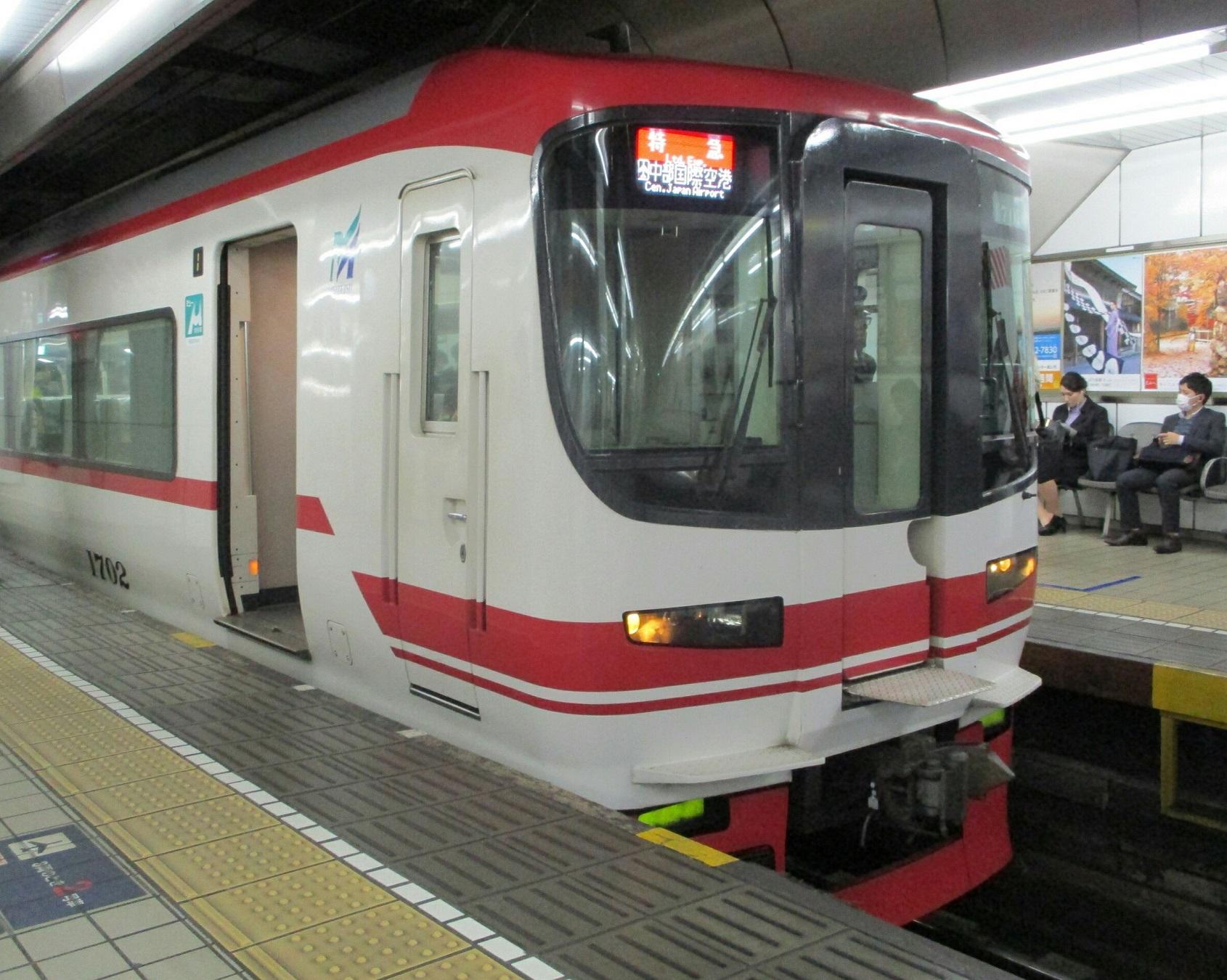 2018.11.21 (25) 名古屋 - セントレアいき特急 1690-1350