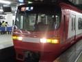 2018.11.26 (4) 名古屋 - 岐阜いき特急 1200-900