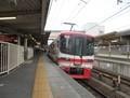 2018.11.26 (38) 笠松 - 岐阜いき特急 1780-1350