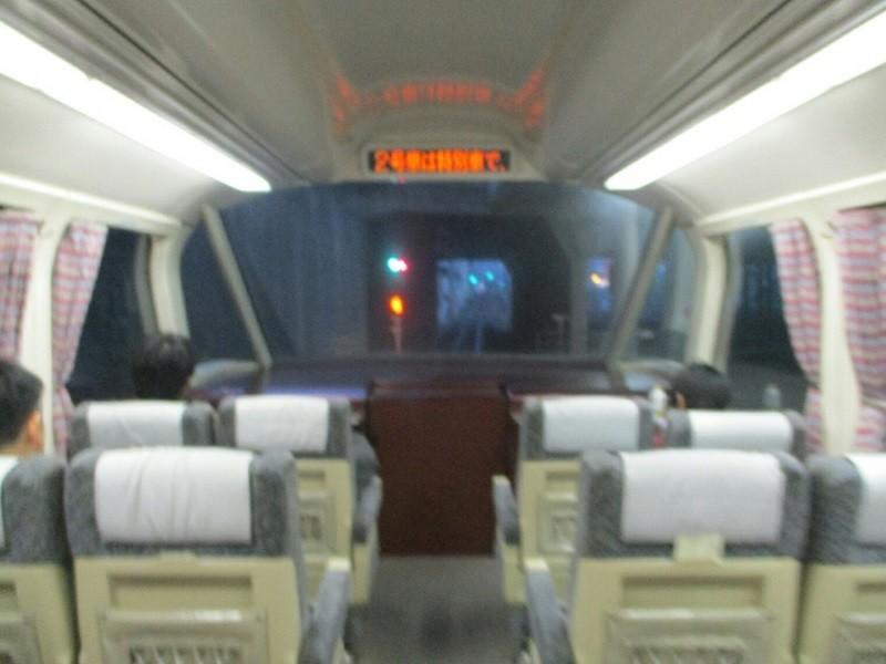 2018.11.26 (42) 豊橋いき特急 - 金山 800-600