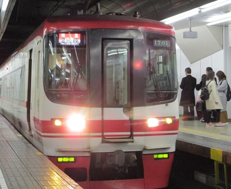 2018.11.27 (9) 名古屋 - セントレアいき特急 1100-900