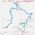 奥三河郷土館から田口駅あとえ 720-720