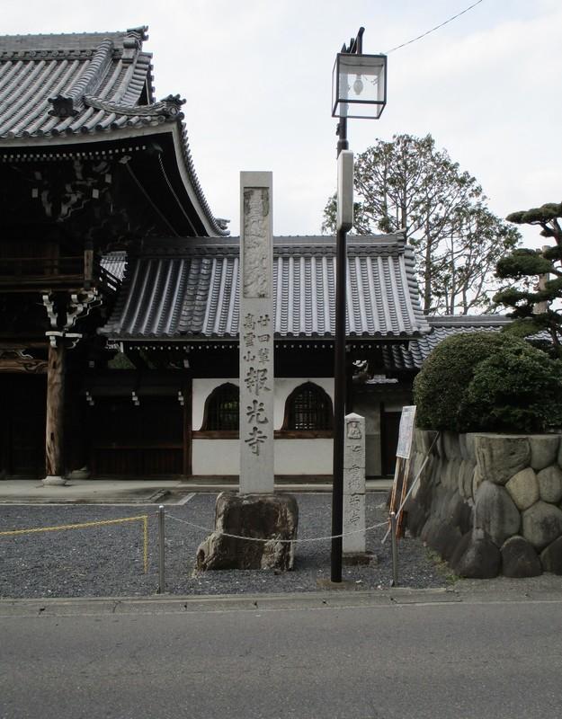 2018.12.1 (30) 江南 - 報光寺 1500-1920