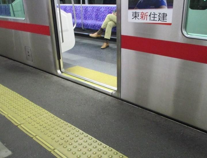 2018.12.1 (41) しんあんじょう - 東岡崎いきふつう 720-550