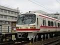2018.12.4 (2) しんあんじょう - 須ヶ口いき特急 2000-1500