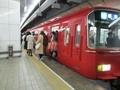 2018.12.6 (8) 名古屋 - 鳴海いき急行 1200-900
