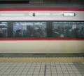 2018.12.12 (39) 名古屋 - セントレアいき特急 1660-1500