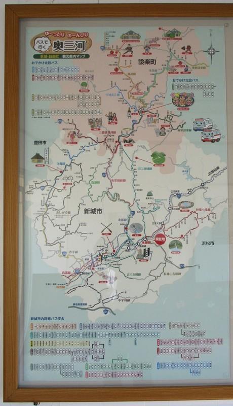 2018.12.14 (73) 本長篠駅前バス停 - 奥三河の地図 1410-2450