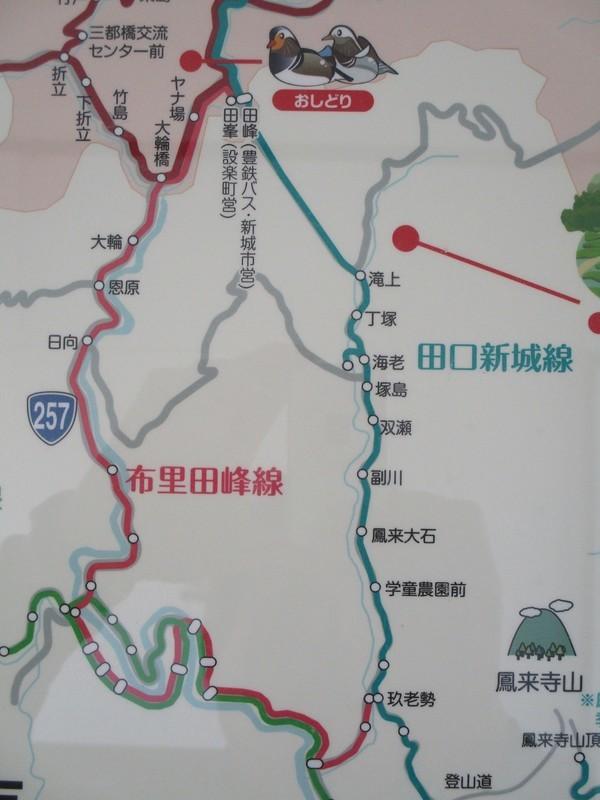 2018.12.14 (74) 本長篠駅前バス停 - 奥三河の地図(一部) 1200-1600