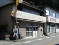 2018.12.14 (158) 海老 - やまくに商店 1790-1350