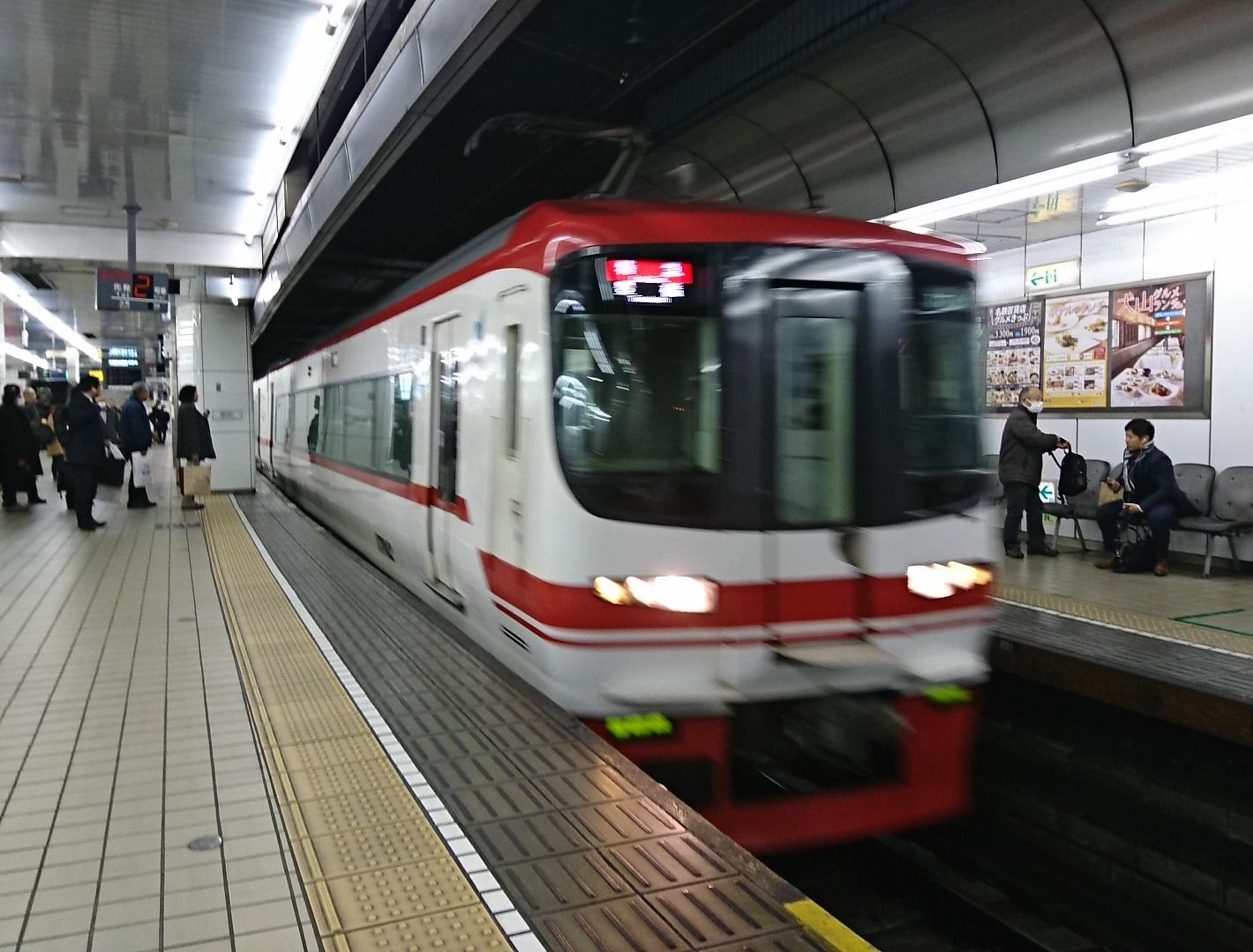 2018.12.14 (188い) 名古屋 - 豊橋いき特急 1420-1080