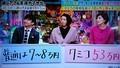 2018.12.17 茂木久美子さん (5) 久美子は53万円