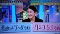 2018.12.17 茂木久美子さん (6) 久美子は53万円