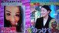 2018.12.17 茂木久美子さん (15) はなをのせて