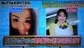 2018.12.17 茂木久美子さん (21) くろギャルが車内販売でかんじた苦労