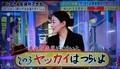 2018.12.17 茂木久美子さん (26) やっかいはつらいよ