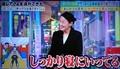 2018.12.17 茂木久美子さん (28) やっかいはつらいよ