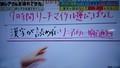 2018.12.17 茂木久美子さん (31) 漢字がよめん