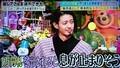 2018.12.17 茂木久美子さん (38) 1万円札にいきがとまりそう