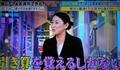 2018.12.17 茂木久美子さん (40) ひきざんをおぼえるしかない
