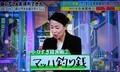 2018.12.17 茂木久美子さん (41) マッハつりせん