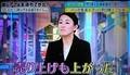 2018.12.17 茂木久美子さん (43) 車内7往復でうりあげあがる