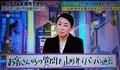 2018.12.17 茂木久美子さん (53) 山形ことばでばんばん返答