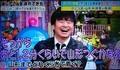 2018.12.17 茂木久美子さん (55) そっからあと1、2分でつぐかなあ