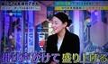2018.12.17 茂木久美子さん (59) かけごえかけてもりあがる