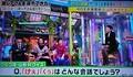 2018.12.17 茂木久美子さん (60) 「けぇ」と「くぅ」はどんな会話