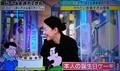 2018.12.17 茂木久美子さん (66) 本人のたんじょうびケーキ