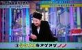 2018.12.17 茂木久美子さん (70) たけのこをあげあげ