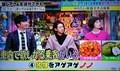 2018.12.17 茂木久美子さん (72) さくらんぼやラフランス