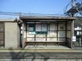 2018.12.20 (69) 吉良吉田いきふつう - 三河鳥羽 2000-1500