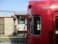 2018.12.20 (71) 吉良吉田いきふつう - 三河鳥羽(蒲郡いきふつう) 2000-1500