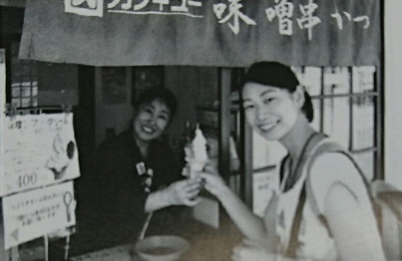 名鉄バス - 谷口礼子さん『尾張、三河の史跡と伝統産業』 (23) 830-540