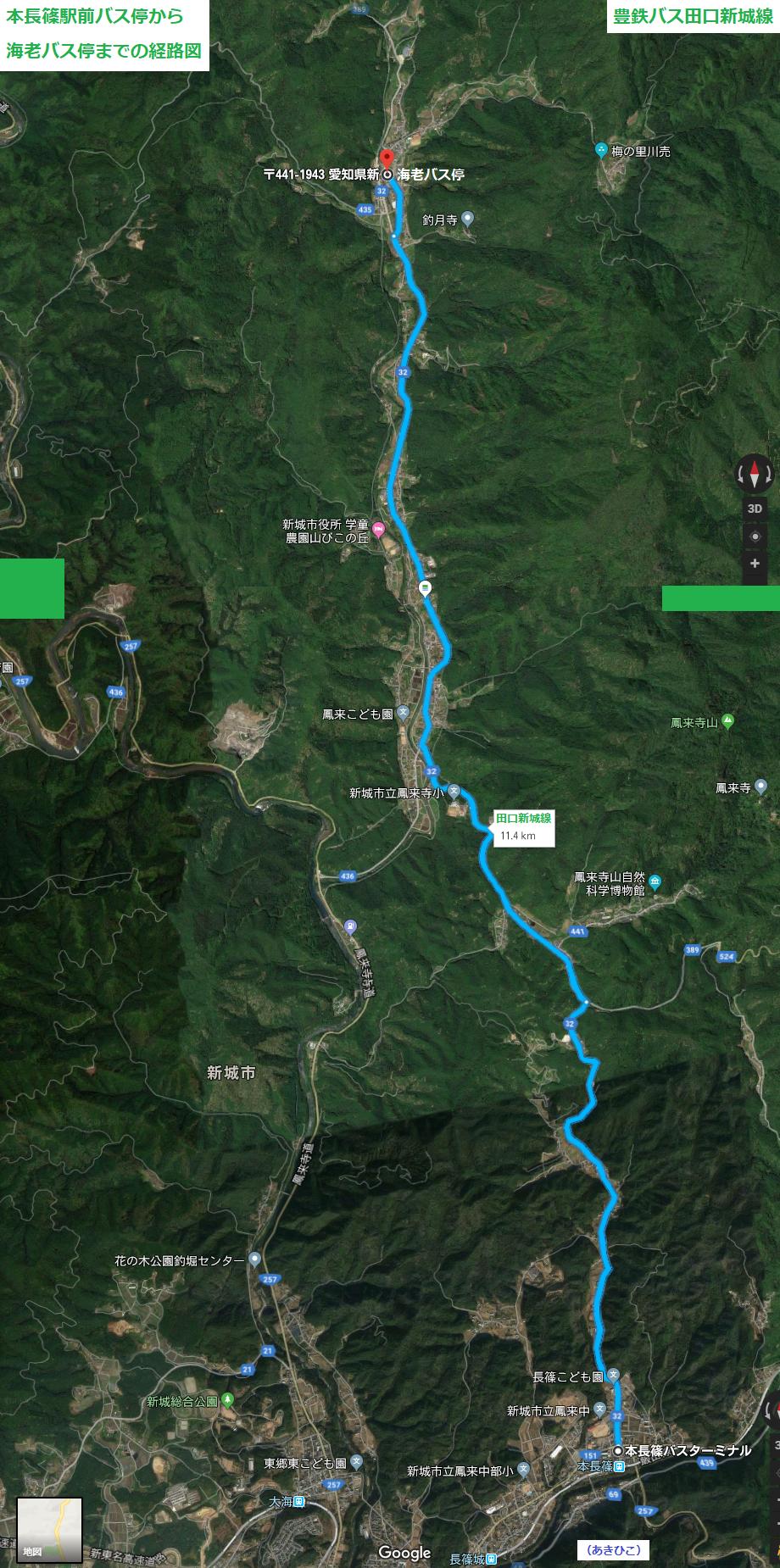 豊鉄バス田口新城線の経路図(本長篠-海老)(2018.12.14現在) 920-1850
