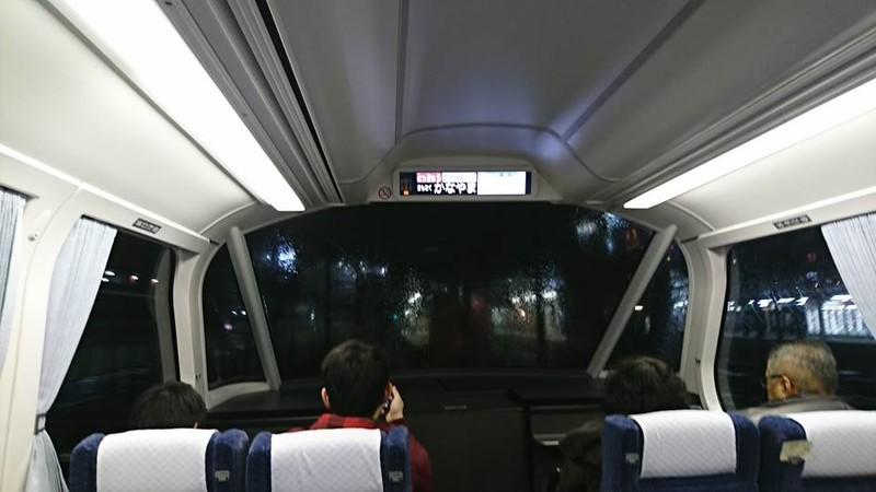2018.12.11 (32あ) 豊橋いき特急 - 金山 960-540
