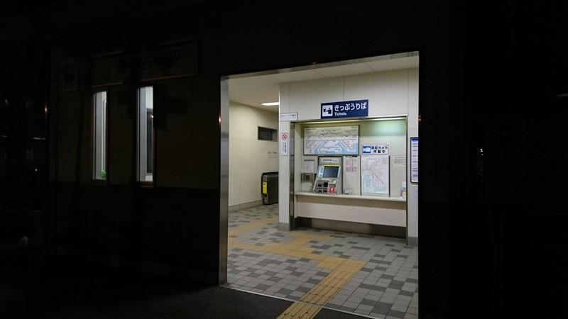 2018.12.31 (2) 古井 - きっぷうりば 1280-720