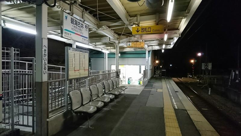 2018.12.31 (3) 古井 - ホーム 1280-720