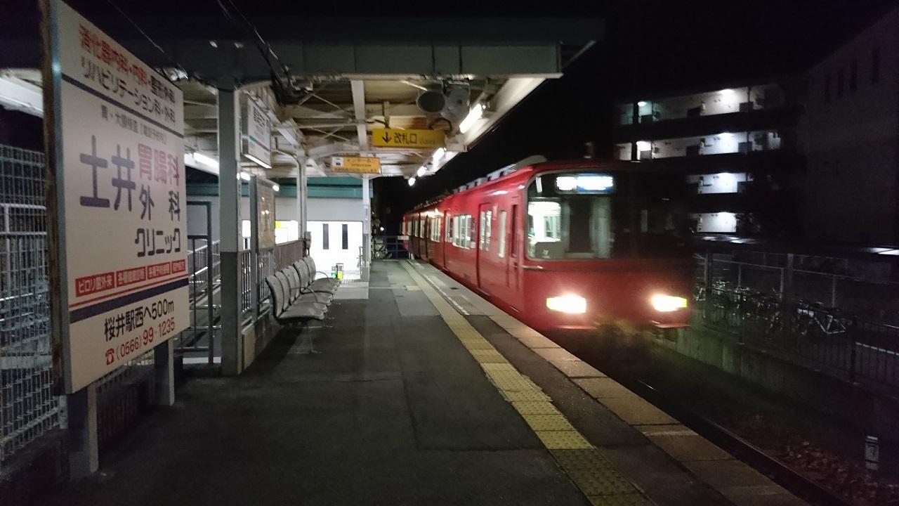 2018.12.31 (4) 古井 - しんあんじょういきふつう 1280-720