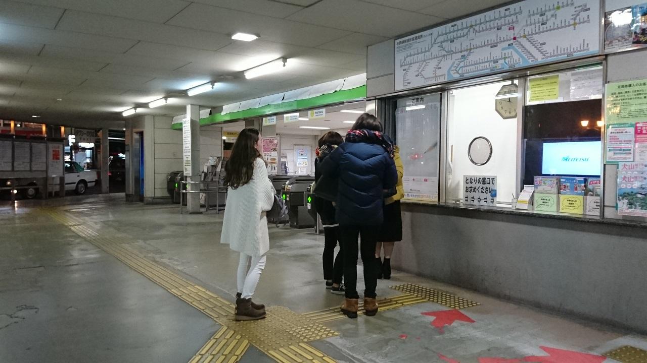 2018.12.31 (26) 知立 - きっぷうりば 1280-720