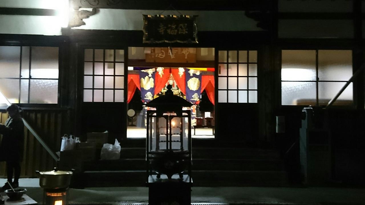 2019.1.1 (21) 保福寺 - 本堂 1280-720