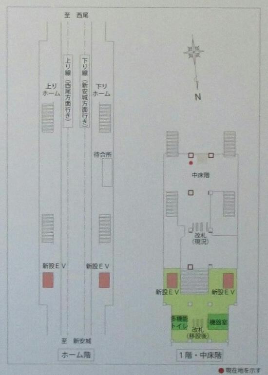 2019.1.4 (3-1) みなみあんじょう - えき改良工事の平面図 550-770