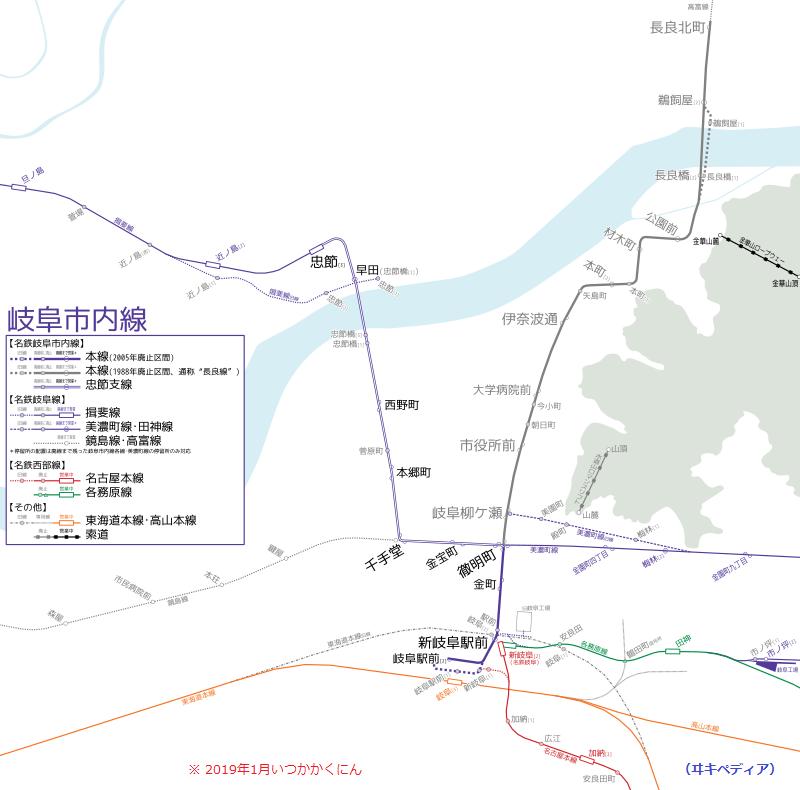 岐阜市内線の路線図(ヰキペディア) 800-790