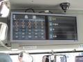 2019.1.7 (24) 足助いきバス - 桑原バス停 800-600